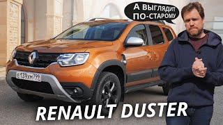 Повторит ли успех бестселлера новый Renault Duster 2021? | Наши тесты