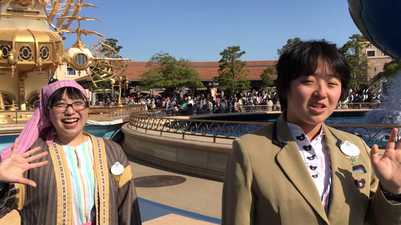 東京ディズニーシー15周年初日インパキャストさんお出迎え - youtube