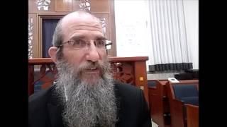 הרב ברוך וילהלם - תניא - אגרת התשובה - תחילת פרק ה
