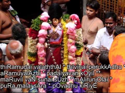 Kilaroli Ilamai- Nithyanusanthanam; Kovil Tiruvaimozhi 3 (with meaning)
