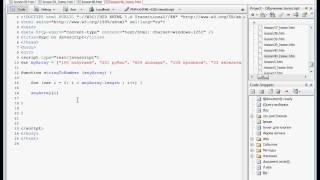 JavaScript Урок 58. Решение домашнего задания урока 57