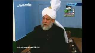 Darsul Quran. Āl Imran [Family of Imran]: 180