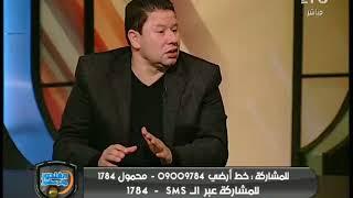 رضا عبد العال بعد ثلاثية المقاصة: الأفضل لشريف اكرامي يحترف برة