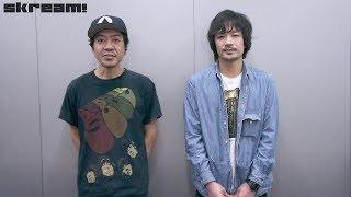 "tacica、""様々な表情のあるアルバムに仕上がった""ニュー・アルバム『panta rhei』リリース—Skream!動画メッセージ"