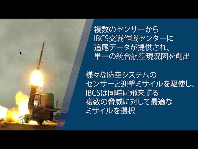 中央指揮システム | Japan4War