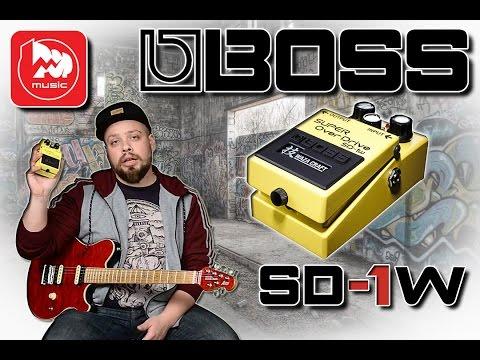 BOSS SD-1W - японцы скрафтили классический овердрайв по-новому