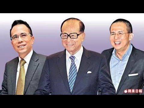 《石涛聚焦》「李嘉诚发声 王沪宁藉机嫁祸」党媒齐发声:香港的麻烦都是地产商囤地所致「势力利益者 只懂得奸猾 狡诈 下作」无解港人尊严与人性之坚守