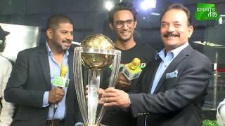Live : विश्व कप इंडिया लाओ विराट, विश्व कप ट्रॉफी स्पोर्ट्स तक के स्टूडियों में | Sports Tak