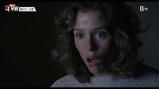 [B Tv 영화 추천/movie Big #89] 제미니 맨, 나쁜 녀석들2