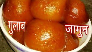 सबसे आसान गुलाब जामुन की रोसिपी Gulab Jamun How to make recipe from easy cooking