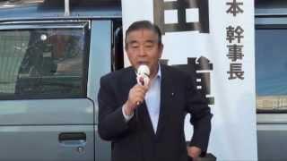 平成24年6月26日・新橋駅前街頭演説会 園田博之 / たちあがれ日本