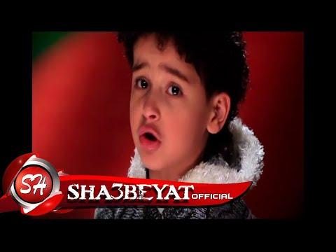 محمد رزق الطفل المعجزة كليب يابا (اقوى دراما عن الاب ) MOHAMED REZK -  YABA