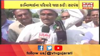 complains against ex chairman of panchamrut dairy Godhra