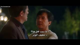 jackie chan Skiptrace stress relieve Funny part