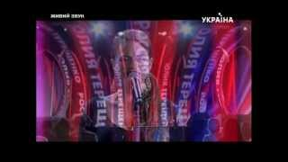 Новая Волна 2013 Юлия Терещенко (Россия) «Moscow Night»