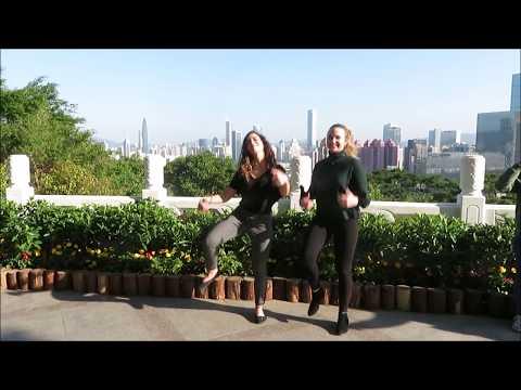 International Business Study Tour - XIAMEN/SHENZHEN