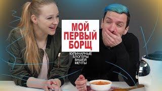 idiot-ТЕСТ и ОБЗОР скороварки Moulinex cook4me (CE7011)