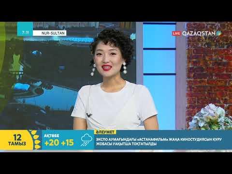 12.08.2019 - Tańsholpan (Таңшолпан). Таңғы ақпаратты-сазды бағдарлама