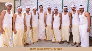 Vanchipattu