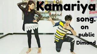 Kamariya song. film mitro  dance  choreography by indian dance A......