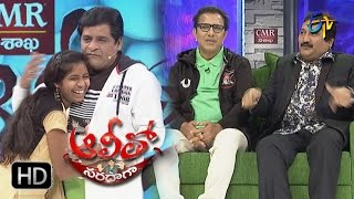 Alitho Saradaga | 26th December 2016 | Vandemataram Srinivas | Full Episode | ETV Telugu