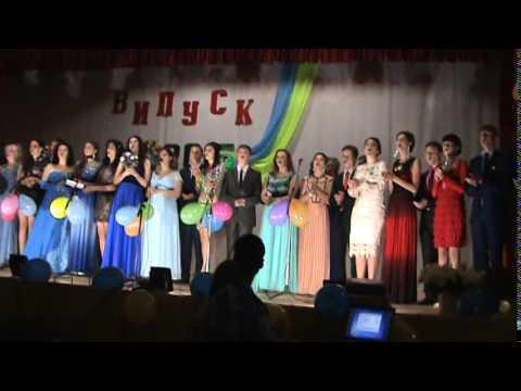 Магдалинівка дніпропетровська область фото