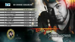 Hridmohini By Tanjib Sarowar | Audio Jukebox | Bangla Songs