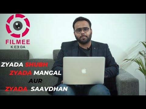 Zyada Shubh Zyada Mangal Aur Zyada Saavdhan!!
