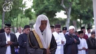 Gambar cover Shalat Idul Fitri - Zain Abu Kautsar