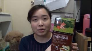 HKTV Mall 買左D咩??...