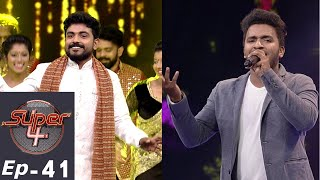 Super 4 | Ep 41 - The competition is building up! | Mazhavil Manorama