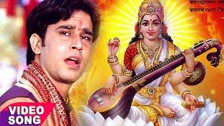 2018 का सुपरहिट सरस्वती माता भजन - Bhajan Sarowar - Ravi Raj Choubey - Mata Bhajan 2018