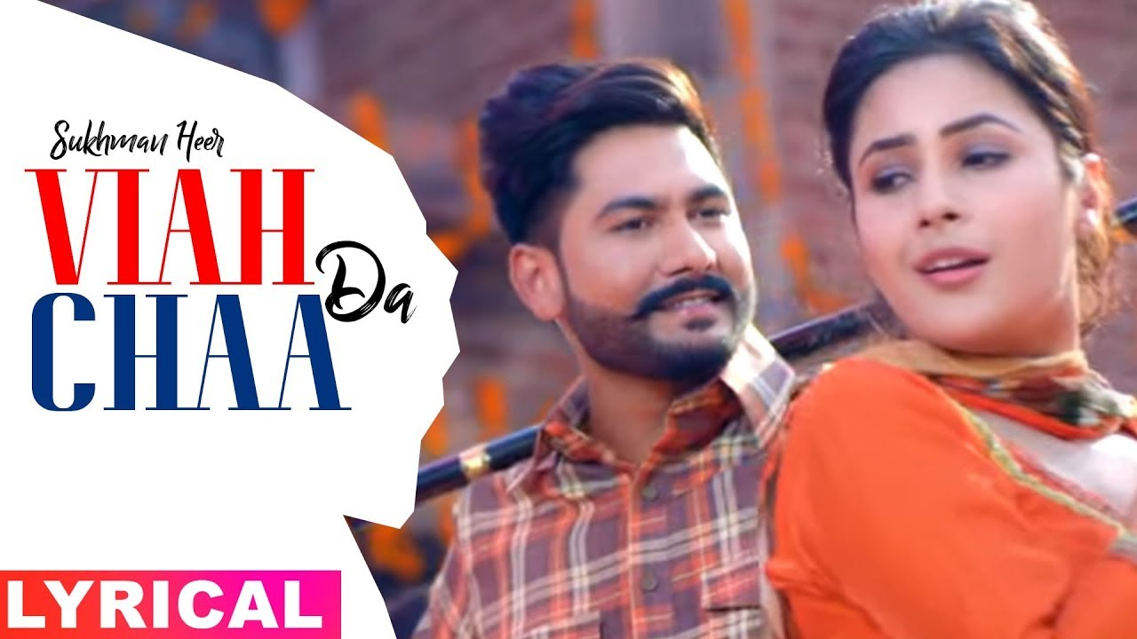 Viah Da Chaa Mp3 song Download Sukhman Heer