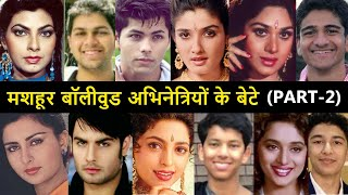 80s and 90s Bollywood Actresses And Their Handsome Son (PART-2)