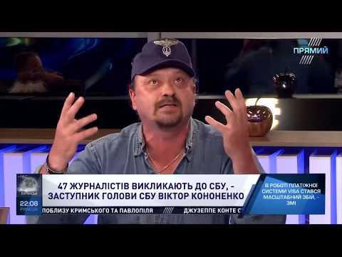 """Програма """"Поярков NEWS"""" від 1 червня 2018 року. Гість Антін Мухарський"""