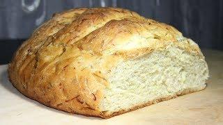 Это ФАНТАСТИКА! Кабачковый хлеб с луком. Рецепт за 50 рублей