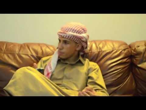 Man from yemen Arranged Marriage With Kim Kardashian
