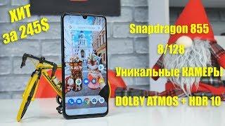 АНТИКРИЗИСНЫЙ СМАРТФОН на Snapdragon 855 за 245$ - а твой Xiaomi так может?