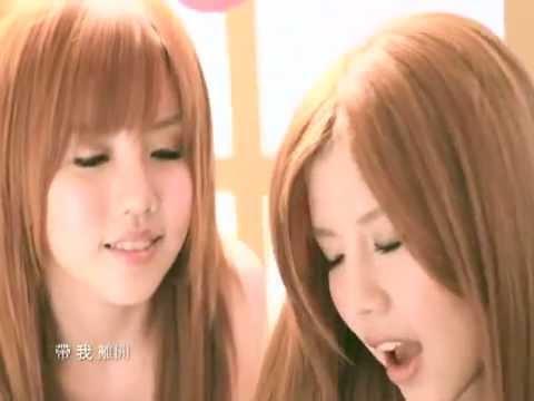 By2【帶我離開 Take Me Away】官方完整版 Mv(專輯:成人禮)
