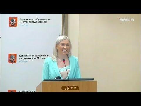17 школа ЮЗАО рейтинг 138 (108) Бартновская ЕА методист 36% не аттестация ДОНМ 05.03.2019