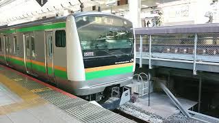 【E233系3000番台トップナンバー編成】12月7日東京駅 E233系3000番台 横コツE-01編成 発車