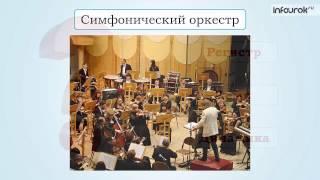 Музыка 2 класс - Симфоническая сказка Сергея Сергеевича Прокофьева «Петя и волк»