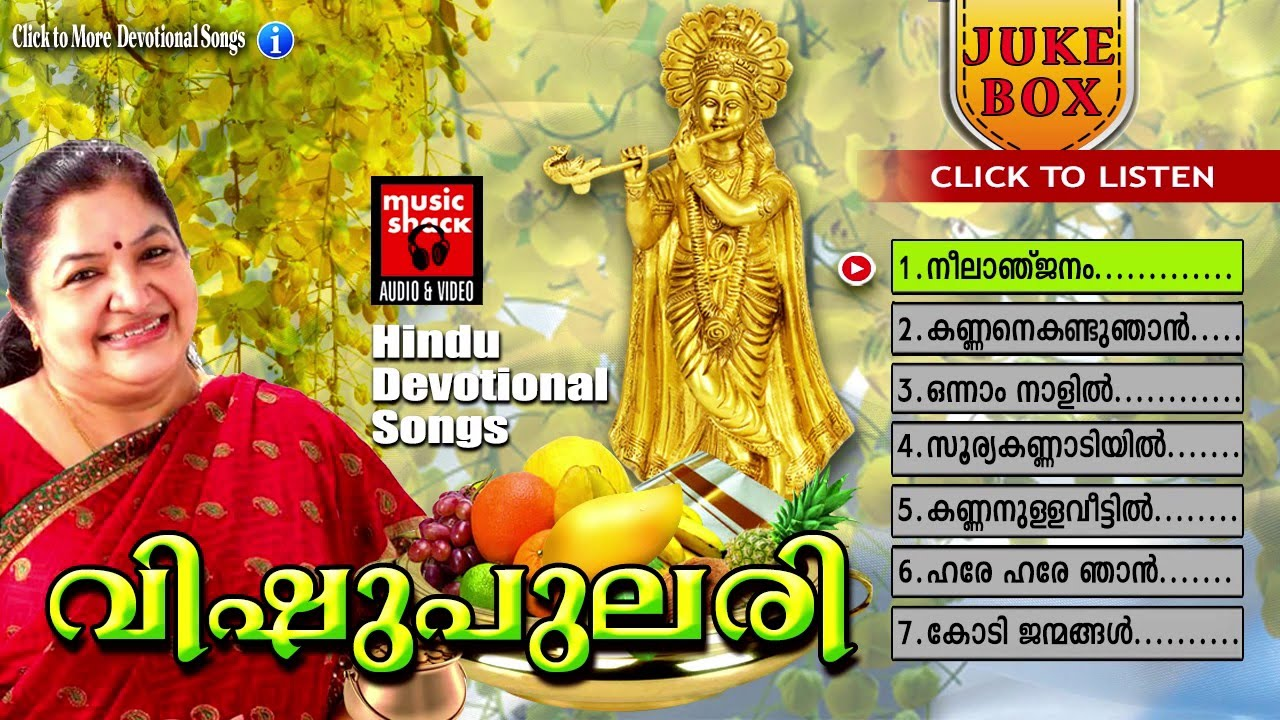 Devotional songs malayalam hindu online dating