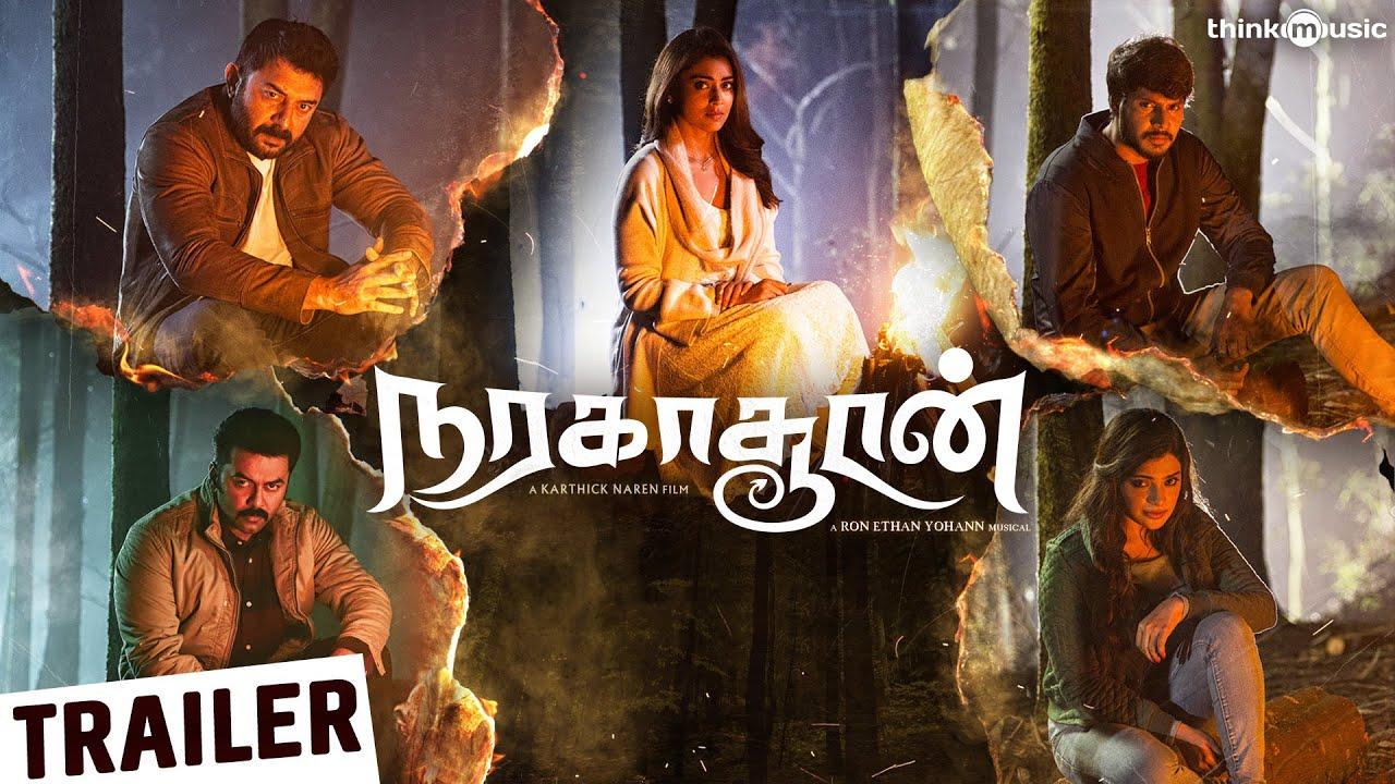 naragasooran-official-trailer-arvind-swami-shriya-saran-sundeep-kishan-indrajith-aathmika