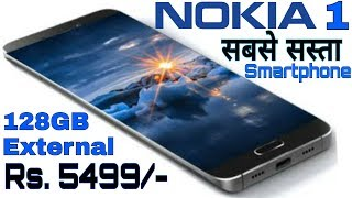 NOKIA 1 Android Smartphone Launched in INDIA | Full Specifications