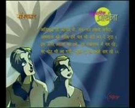 Samudaik Prarthana, Sanskar Channel (Dedicated to my Mother)