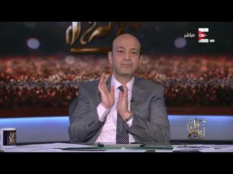 كل يوم - عمرو اديب: هل حبس خالد على 24 ساعة يحوله لـ مانديلا ؟  - 23:20-2017 / 5 / 23