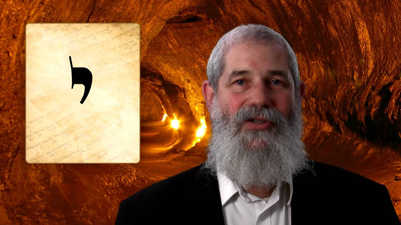 YUD - Secrets of the Hebrew Letters