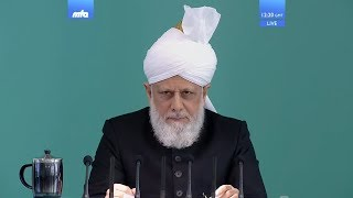 Bangla Translation: Friday Sermon 22 Sep 2017