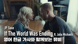 Download Lagu JP Saxe - If The World Was Ending feat Julia Michaels MP3